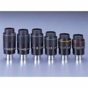 "Vixen LV Oculaire 5mm (1.25"")"